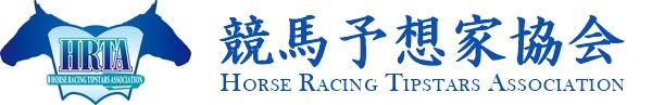 競馬予想家協会
